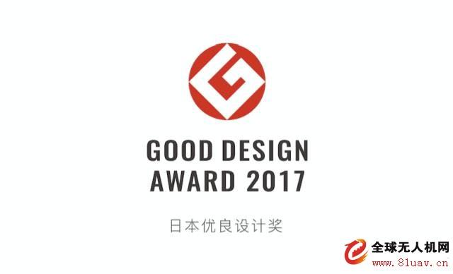 powerray荣获2017日本优良设计奖(good design award)图片