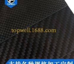 无人机碳纤维板加工定做 植保机碳纤维板材生产厂家