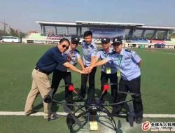 科卫泰荣获第一批警用无人机培训机构资质