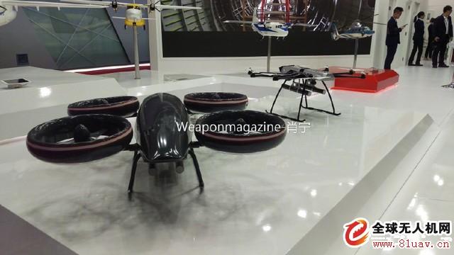 中航工业迪拜展现配备旋翼无人机 专为中东土豪空军定制