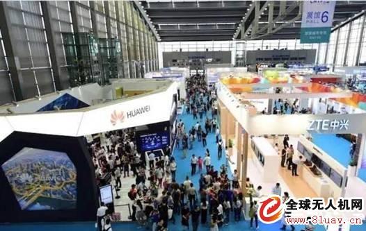深圳皓宗高提交会揭幕 无人机等小型航空器将被禁飞管控区