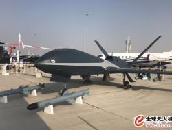 航空工业云影无人机亮相迪拜航展