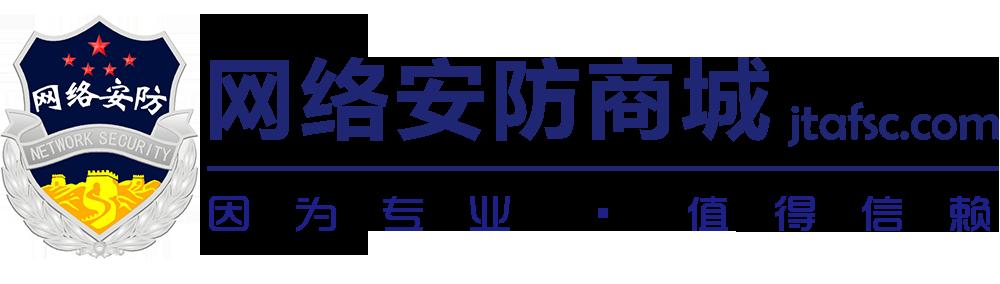北京市保安服务总公司网络安全保安分公司