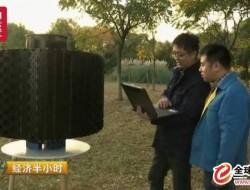 中国反无人机杀手锏曝光