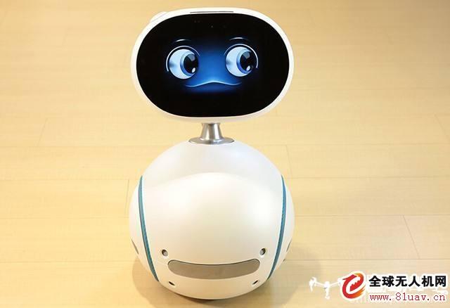 人工智能究竟是什么