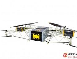 这是世界最大的无人机 可直接运输集装箱
