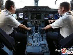 空客加速无人飞行计划 宣布与百度开展AI合作建