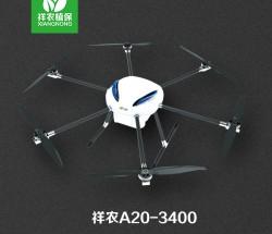 祥农牌A20-3400六旋翼20公斤植保无人机