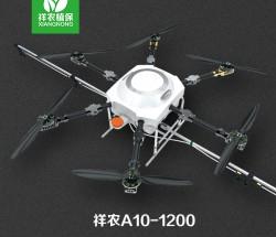 祥农A10-1200折叠式六旋翼10公斤植保无人机
