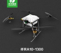 祥农A10-1300四旋翼10公斤植保无人机
