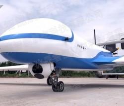 bingo-30固定翼无人机最大载荷10KG