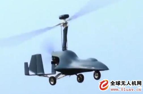 我国研制的国际首架旋翼无人机穿云鹰