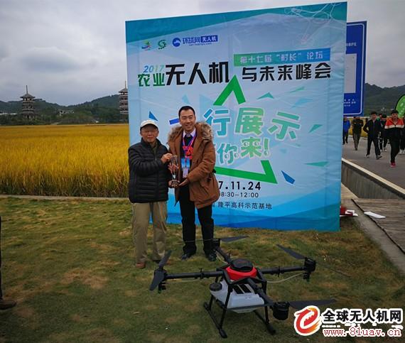 京东无人机亮相农业无人机与未来峰会 要服务农民
