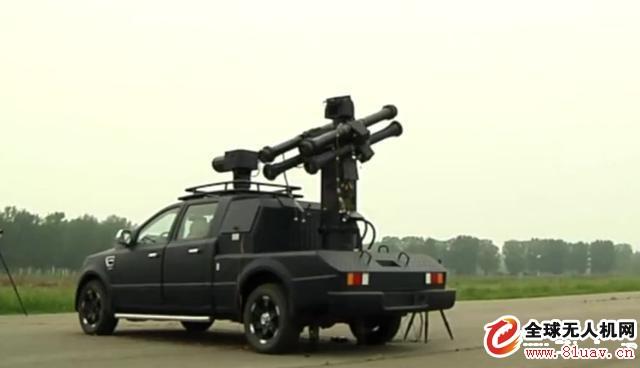 反无人机体系 电磁网弹,专门拾掇低空无人机