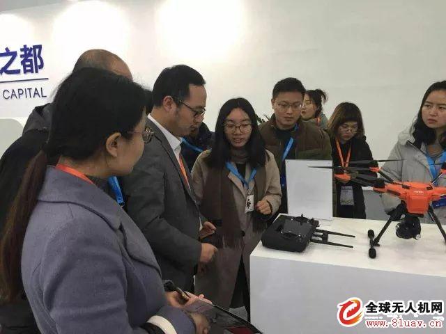 YUNEEC应邀参加首届中国工业设计展览会