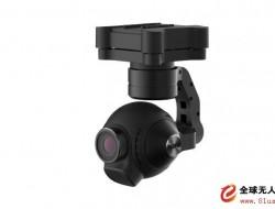 H520可搭载三种云台相机| 中焦距E50(YUNEEC)