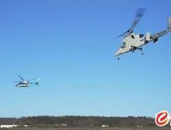 美国马丁公 司研究SARA、K-MAX自主消防无人机集群