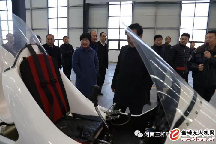 河南省人大代表信阳团到三和航空参观考察
