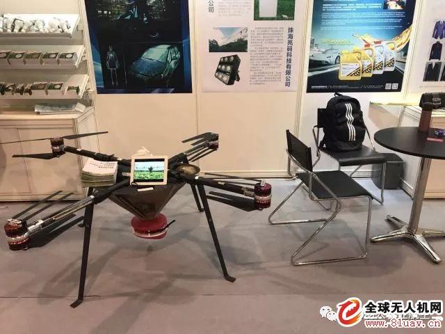 珠海羽人「谷上飞」无人机亮相首届创智营商博览