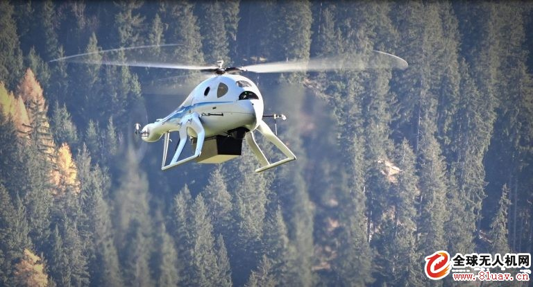 UMS SKELDAR完成R-350无人直升机飞行验证