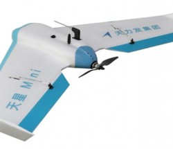 天星Mini小型固定翼测绘无人机水利巡检无人机无人机价格