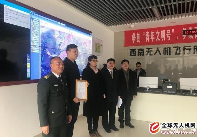 四川省颁布第一批无人机会员证