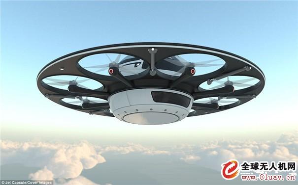债)�cf��jzi���:)�d#��'_i.f.o旋翼双人载人飞行器,体验\