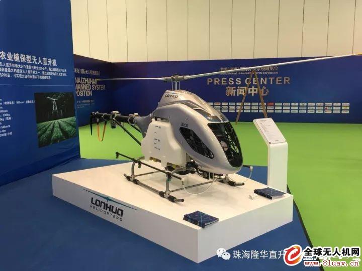 珠海隆华亮相中国国际无人系统大会