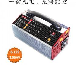 UP1200 双路无人机植保机12S平衡充电器