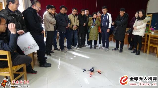 延安市举办中小学骨干教师无人机应用培训会