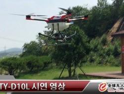 天鹰兄弟植保无人机入韩国补贴范围 海外市场迎腾飞