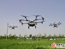 南京已发放植保无人机补贴168万元