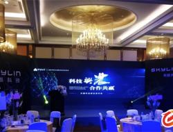 天麒科技:天麒V02植保无人机系列新品发布