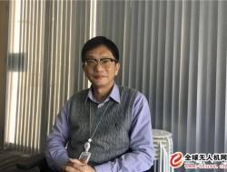 专访大疆总裁罗镇华:无人机上市背后