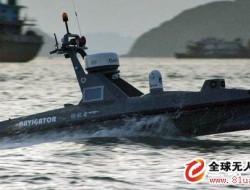 无人船它将是未来无人作战体系的支柱之一
