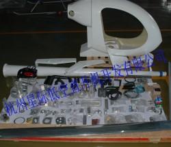 大载重100kg长续航工业级无人机专用大型直升机散件