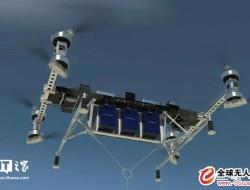波音打造巨型无人机eVTOL:可运送450斤重货物