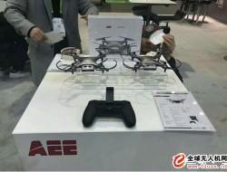 AEE与高通合作共建无人机平台系统,为消费类无