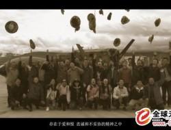 中国云影无人机试飞画面曝光 技术成熟获多国关