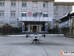 中设航空深耕无人机交通应用领域 做无人机交通应用第一正规军