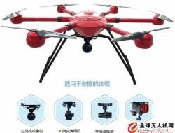 智璟科技T60V2救援无人机助力贵州红箭救援队演练圆满成功