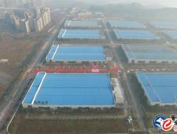 盛大开业,红红火火——四川超聚电池有限公司正