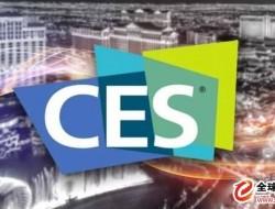 透视 CES 2018:不容错过的四大科技趋势