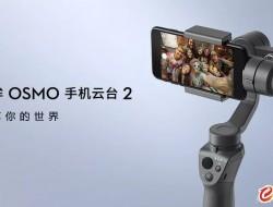 大疆创新发布全新版灵眸OSMO 手机云台 2