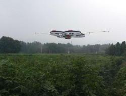 河南省林用无人机工程技术研究中心获批建设