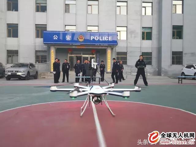 西宁城北公安警用无人机正式列装启用