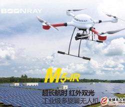 M5-IR超长航时红外双光工业级多旋翼无人机空载续航60分钟租赁价格6000元/天