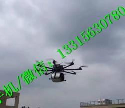电力放线无人机 8 八轴飞机带航拍 电力电线遥控飞机 无人机