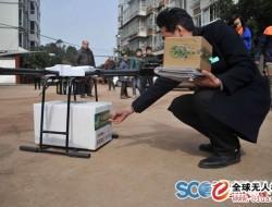四川自贡开通首条无人机邮路航线 8分钟送党报到