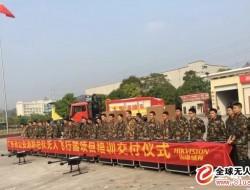 海康威视无人机顺利通过广东省公安消防无人机项目验收